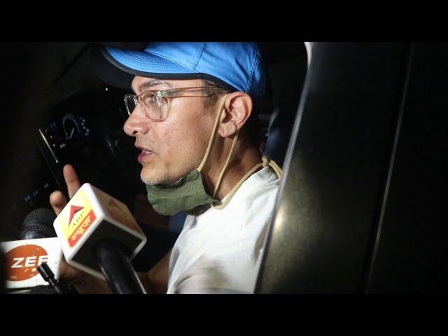 Aamir Khan Spotted At Juhu PVR For Screening Of Film Suraj Pe Mangal Bhari