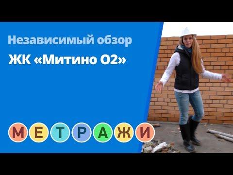новостройки у будущих станций метро в москве