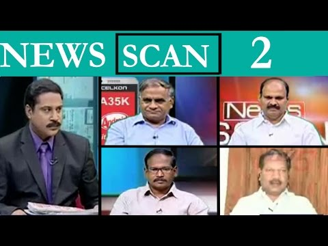 Farmer Organizations   Confusion of Loan Waiver in AP   News Scan Part 2 : TV5 News