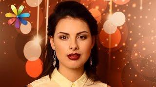 Яркие губы в тренде! Модный макияж от Еленочки Мельник(Видео, которые просмотрели уже более 1 миллиона людей! http://bit.ly/1-000-000-views ↓ Больше полезного ниже! ↓ ♥ Подп..., 2016-05-30T14:25:59.000Z)