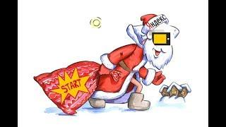 новогодний подарок от Яндекс.такси: тариф СТАРТ