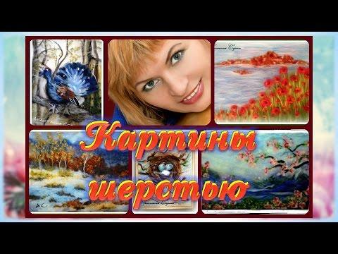 Детская художественная школа №2  ГЛАВНАЯ