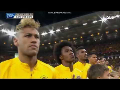Anthem of Brazil vs Switzerland FIFA World Cup 2018