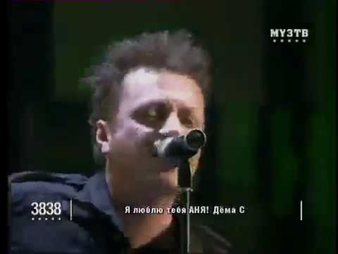 Агата Кристи на премии Муз ТВ - 2006
