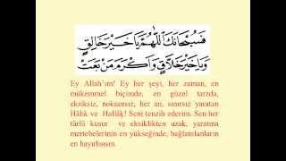 İmâm-ıAli Kerremallâhü Veche nin Celcelûtiye Kasîdesi