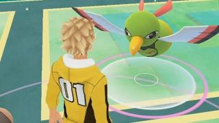 A Wild Xatu Has Appeared! Pokemon GO Generation 2 Pokedex Entry!