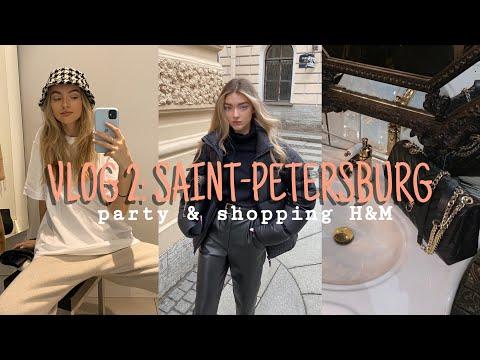 Vlog 2: ШОПИНГ И НОВОГОДНИЙ УЖИН В H&M, САНКТ-ПЕТЕРБУРГ