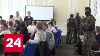 В Санкт-Петербурге задержали организаторов тренингов, сводивших с ума - Россия 24