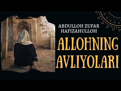 Allohning avliyolari   Shayx Abdulloh Zufar Hafizahulloh