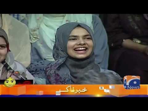 Khabarnaak | Ayesha Jahanzeb | 7th November 2019