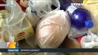 Гуманітарний штаб Ріната Ахметова роздав майже 7 мільйонів наборів виживання