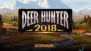 Бесплатна игра на Android, Dead hunter 2018,убойнаЯ охота и небольшое разочарование!