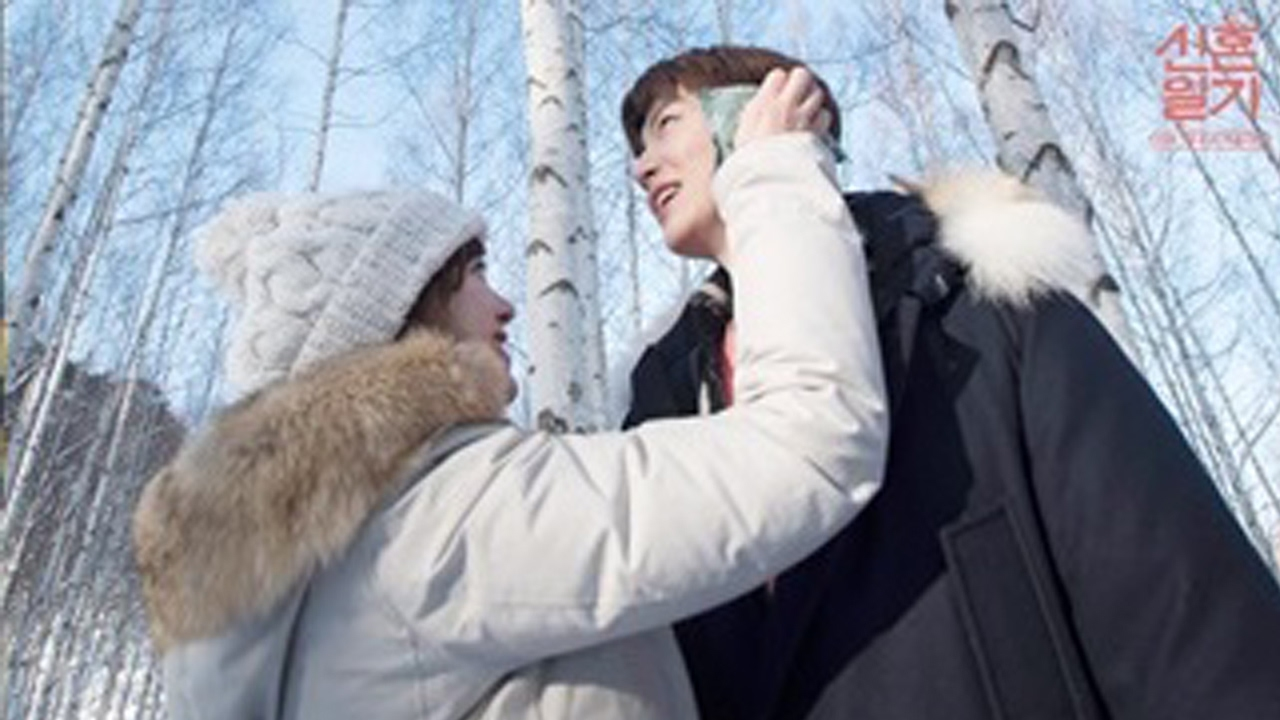 ku hye sun and ahn jae hyun dating Newlyweds ahn jae hyun and ku hye sun continue to show fans what true love looks like a recent photo shoot for marie claire magazine showed the two lovebirds posing for the camera and looking very lovely together.