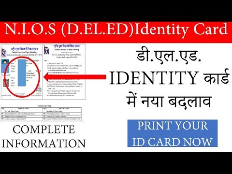 Latest update About D.EL.ED Identity card / complete information