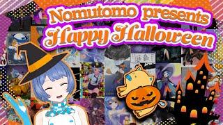 【いろんな仮装で】HappyHalloween歌ってみたcovered by 燦鳥ノム【#ノムart】