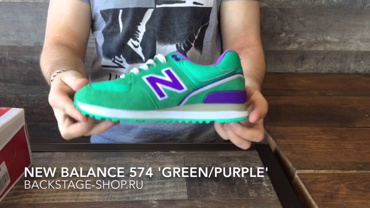 New Balance 574  Green Purple  - YouTube 267f4acc97d