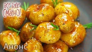 видео шедевры кулинарии вконтакте