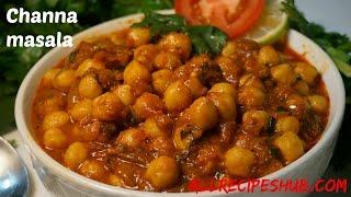Channa Masala Gravy  How to make channa masala  Chole Masala Recipe