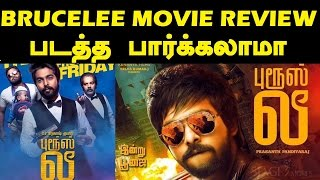 Brucelee Tamil Movie Review by Trendswood   Tamil Cinema Review