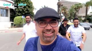شوف كيف استقبال  التونسيين للخليجين   شئ عجيب || رحلة تونس ٢٠١٧ Tunisia