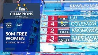 50m Free Women | Beijing Day 2 | FINA Champions Swim Series 2020