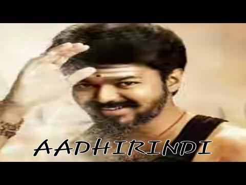 Adhirindhi Full Movie Dowload In Telugu.
