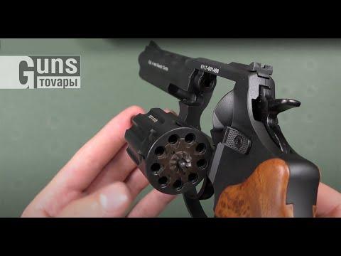 """Револьвер Stalker 4,5"""" рукоятка під дерево"""