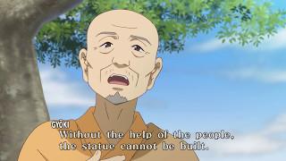 仏教を篤く信仰する聖武天皇に重用され、大仏造立に尽力した僧・行基。...
