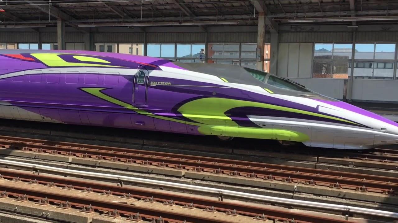 500 TYPE EVA、新山口駅に入線 - YouTube