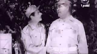 فيلم إسماعيل يس بوليس حربي ، عبد الحليم حافظ Part2 YouTube3