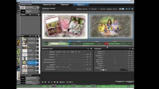 Как  заменить фотографии в проекте  ProShow Producer