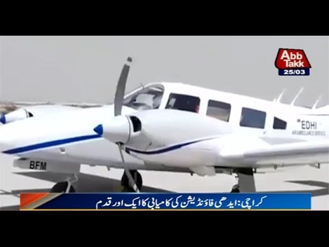 Edhi Air Ambulance is ready, awaits for NOC to resuming operation