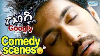 Yash Sleeps During Economic Forum | Googly Comedy Scenes | Yash | Kruthi Karabanda