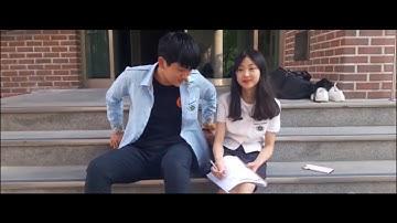 영덕중학교 도담도담: 성폭력 예방 단편영화