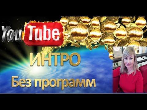 Чумовая стратегия для Бинарных опционов!!!из YouTube · Длительность: 15 мин40 с