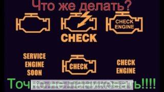 видео Вариант восстановления работы указателя режимов АКПП на Opel Omega B