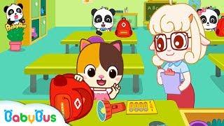 *NEW*고양이미미 지진 피난 준비완료!|피난 가방을 준비해요|키키묘묘|베이비버스 인기동요모음|BabyBus