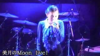 美月のMoon Live!より2006年12月24日のライブ映像。 Vocal:美月 Keyboar...