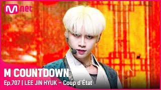 Download [LEE JIN HYUK - Coup d'État] KPOP TV Show  #엠카운트다운   M COUNTDOWN EP.707   Mnet 210429 방송