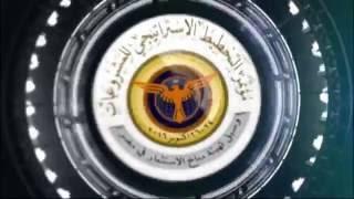 بمشاركة اقتصاديين عرب..