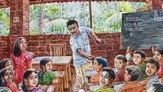 Kerala nostalgia
