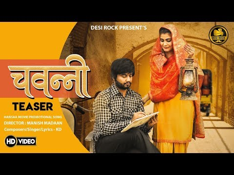 चवन्नी-chawanni-(teaser)-kd-|-desi-rock-|-new-haryanvi-songs-2020-|-hansaa-movie-promotional-song
