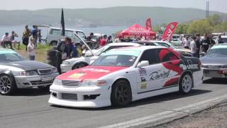 Suprotec Racing Club