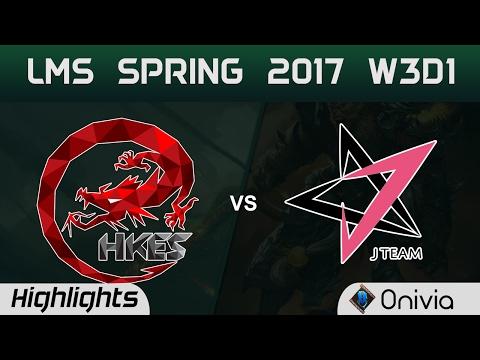 HKE vs JT Highlights Game 2 LMS Spring 2017 W3D1 Hong Kong Esports vs J Team