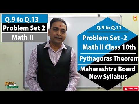 Q.9 to Q.13 Problem Set 2 | Math II Class 10th Maharashtra Board New Syllabus