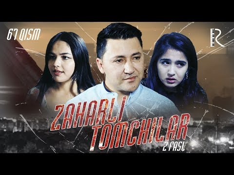 Zaharli tomchilar (o'zbek serial) | Захарли томчилар (узбек сериал) 67-qism