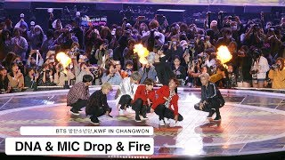 Video BTS 방탄소년단[4K 고정직캠]DNA & MIC Drop & Fire,KWF IN CHANGWON@락뮤직 download MP3, 3GP, MP4, WEBM, AVI, FLV Januari 2018