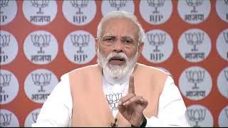 PM Shri Narendra Modi's address to Karyakartas on Party's 40th Sthapna Diwas. #BJPat40