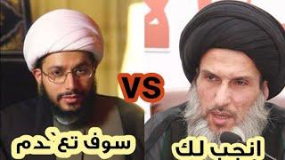 ياسر الخبيث: لا يكفي ح`رق المساجد الصرخي يجب ان يع`ـدم 😧