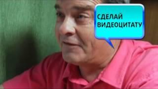Видеоцитирование на VideoMore.ru